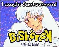 My bisshie Fluffy! I mean Shesshoumaru!{Inu Yasha}